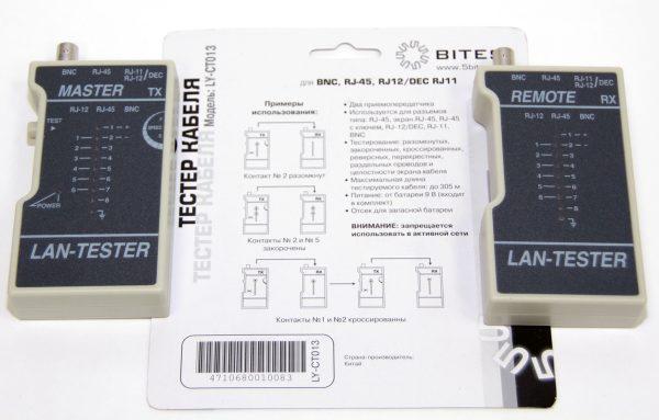 Тестер кабеля LY-CT013