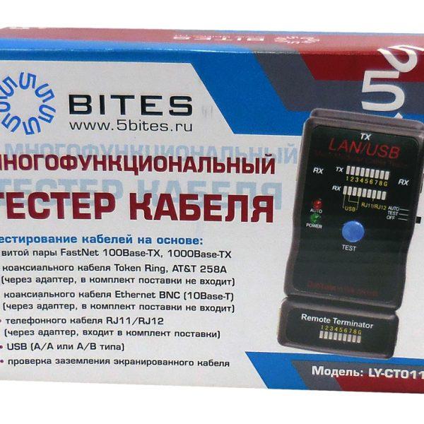 Тестер кабеля LY-CT011